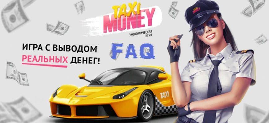 Taxi-Money FAQ