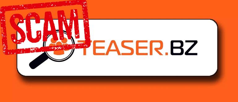 Teaser.bz не платит (скам)