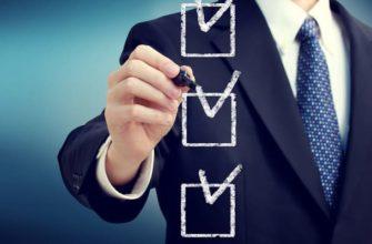3 основных правила успешного сайта