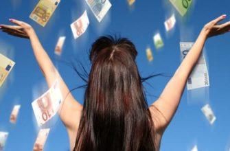 На девушку падают деньги с неба