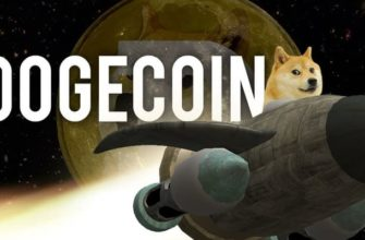 Freedogecoin (скам)