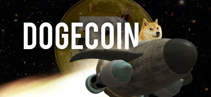 Freedogecoin (скам)