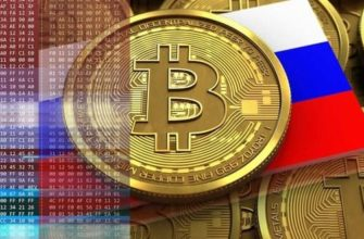 Криптовалютные биржи для России