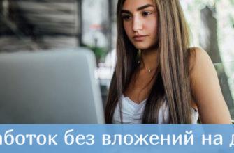 Юная девушка зарабатывает дома за ноутбуком
