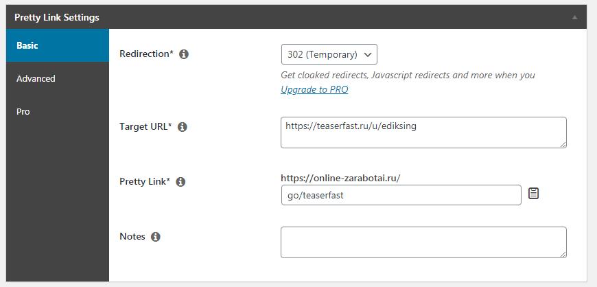 Используем плагин Pretty Links для прятания и закрытия от индексации внешних ссылок.