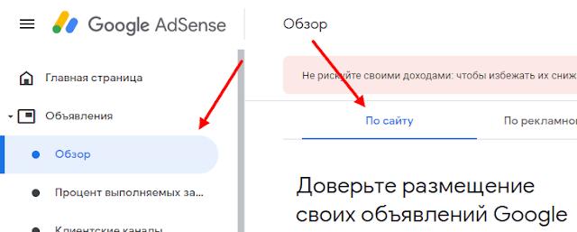 Доверьте размещение своих объявлений Google