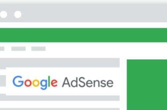 Крупнейшая рекламная сеть в интернете