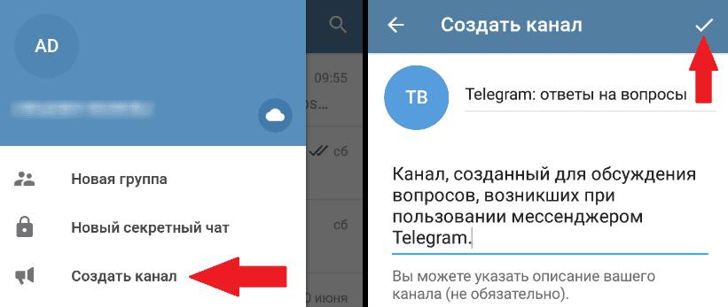 Создаём Телеграм канал для заработка