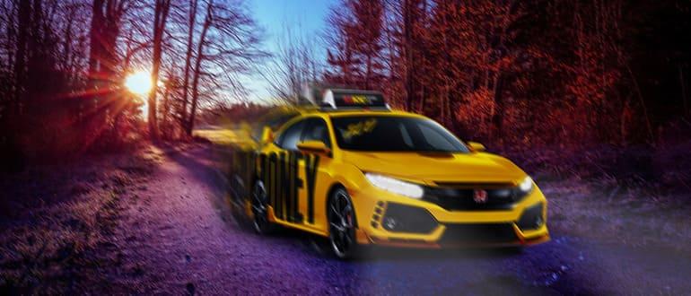 Желтое такси, осень