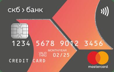 Кредитная карта СКБ-Банка