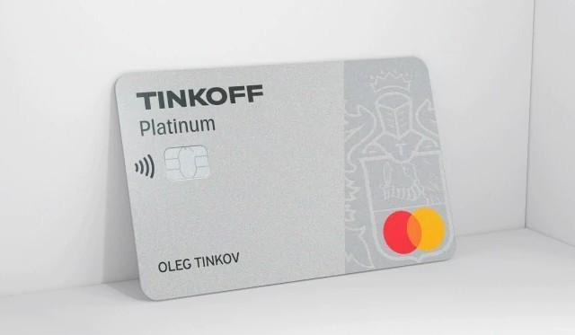 Кредитная карта Тинькофф Платинум с кэшбэком