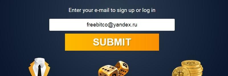 Регистрация нового пользователя на Freebitcoin в один клик