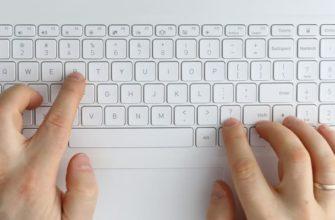 Мужские руки набирают текст на клавиатуре ноутбука