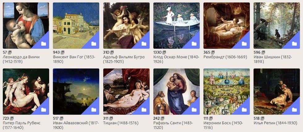 Картинная галерея – великие художники